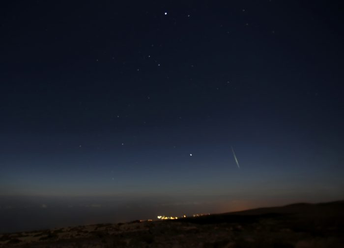 Geminid meteor shower dazzling Costa Rica this week – The Tico Times | Costa Rica News | Travel | Real Estate