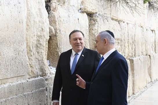 Pompeo: Trump Recognizes 'Hard-Fought Real Estate' on Golan Heights Should be Israel's