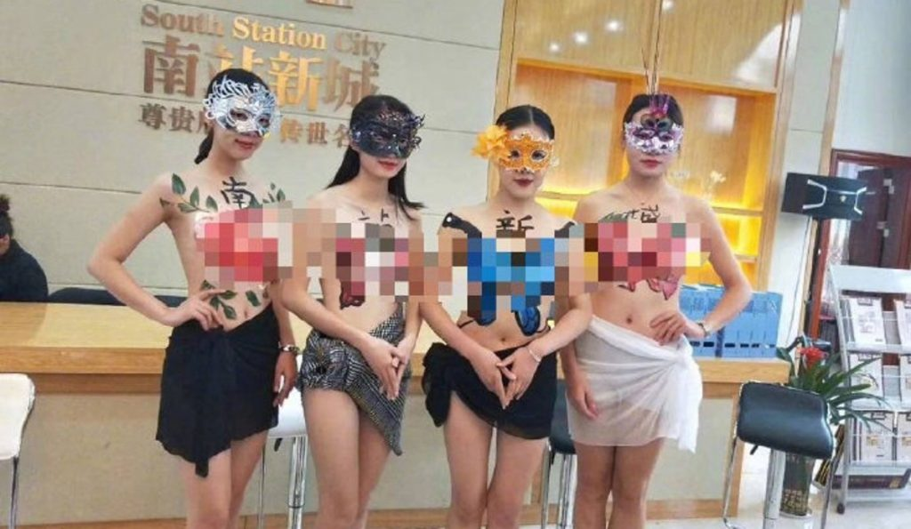 Nanning real estate office shut down after using topless models to sell apartments – shanghaiist